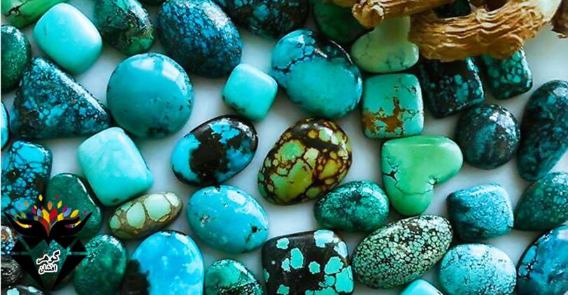 خرید سنگ فیروزه از فروشگاه کارما