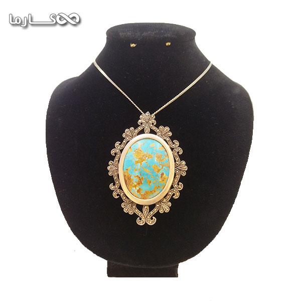 پلاک فیروزه - گردنبند فیروزه - فروشگاه کارما